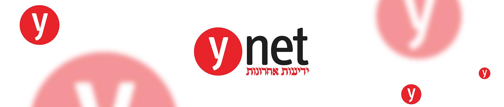 Ynet+